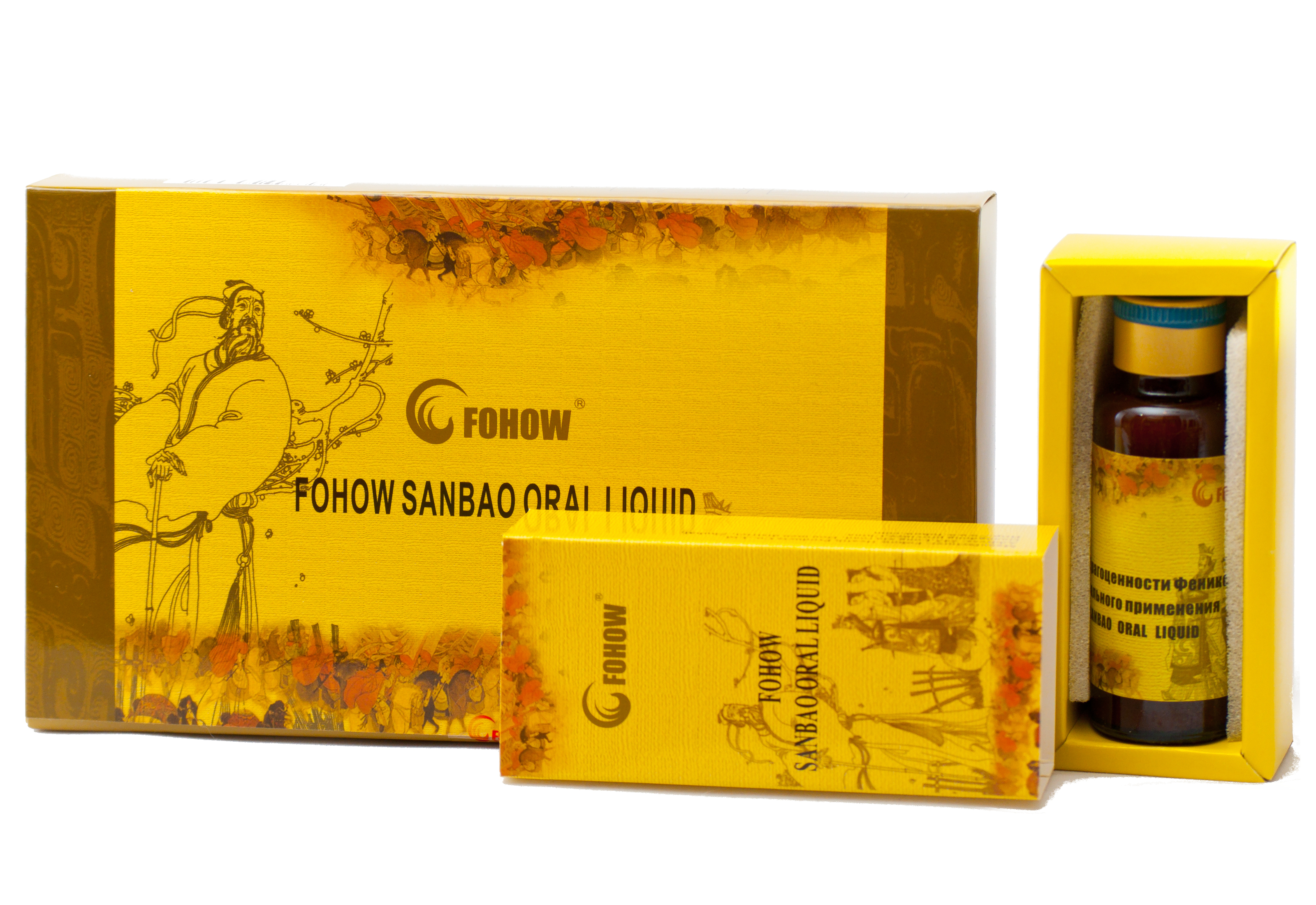 Fohow Sanbao Oral Liquid