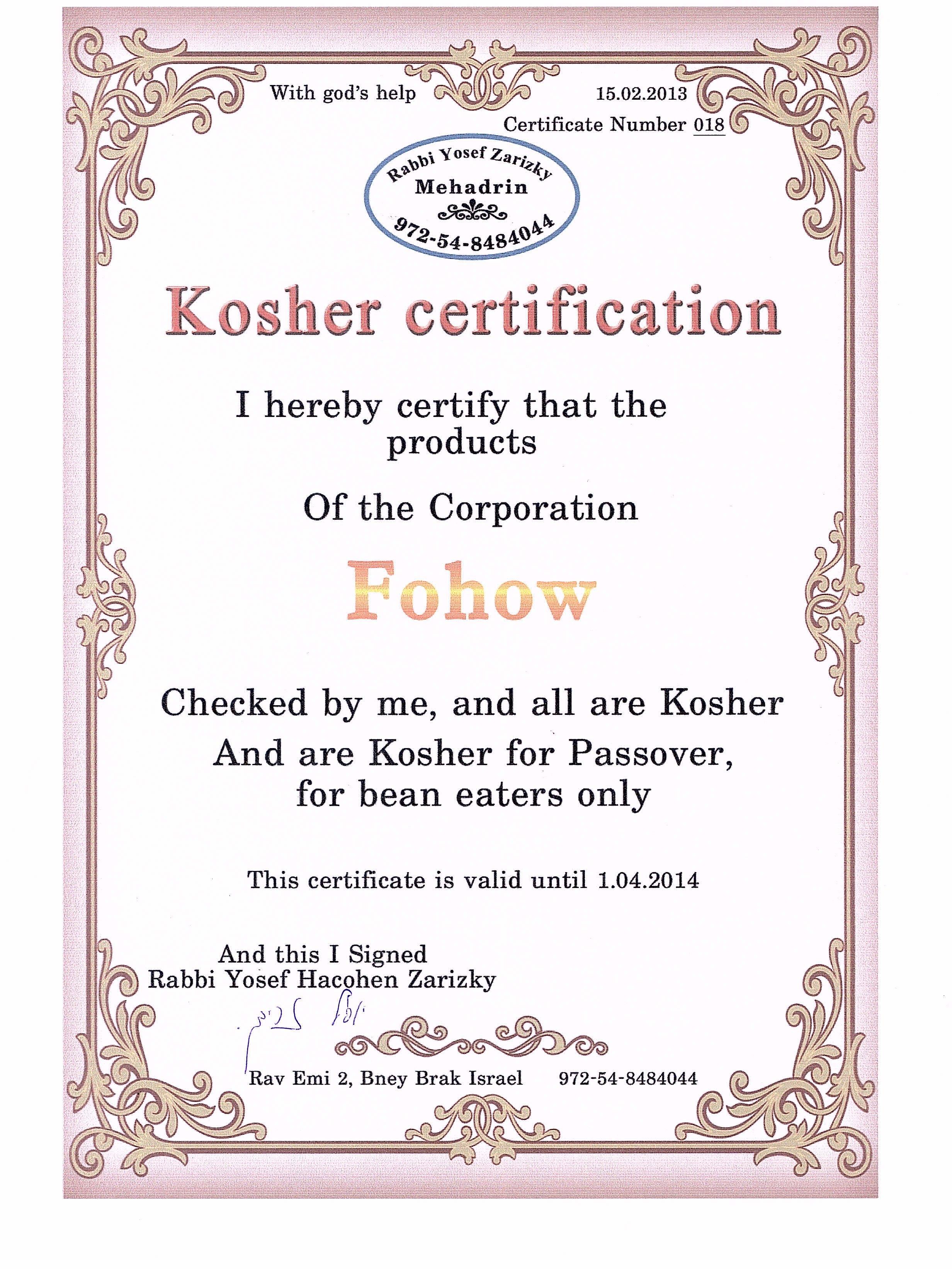 Fohow Certyfikat koszerności w Izraelu